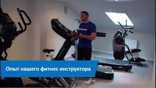 постер к видео Что эффективнее велотренажер или беговая дорожка. Опыт нашего фитнес инструктора.