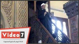 مظهر شاهين فى خطبة الجمعة للمصلين: أوصيكم بمصر خيرا فالمؤامرة أكبر مما نتخيل