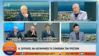Κ. Μπογδάνος: «Ο Μητσοτάκης δεν θα προχωρούσε στην σύναψη αυτής της συμφωνίας»