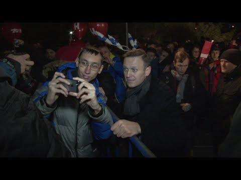 СКОЛЬКО ЧЕЛОВЕК ПРИШЛО НА МИТИНГ НАВАЛЬНОГО В ИРКУТСКЕ ? (4.11.17)из YouTube · Длительность: 2 мин10 с  · Просмотры: более 18000 · отправлено: 04.11.2017 · кем отправлено: Clear Russian Youtube