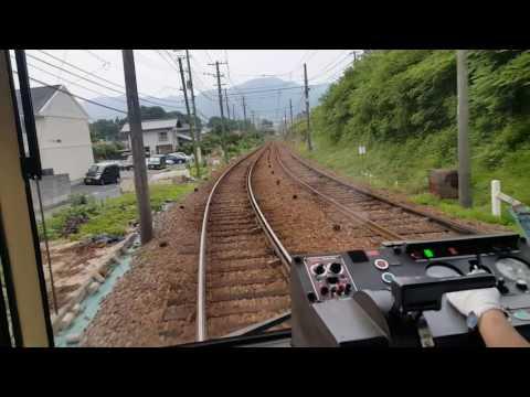 Riding the tramway in Hiroshima, Japan