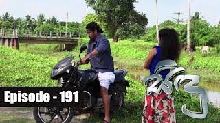 Sidu | Episode 191 01st May 2017 Thumbnail