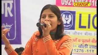 Desh Ko Bachana | देश को बचाना |  Priyanka Chaudhary | Haryanvi Ragni