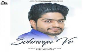 Sohneya Ve |  (FULL SONG) | Jatinder Dhiman | New Punjabi Songs 2018   | Jass Records