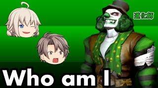 【アイデンティティ V 第五人格】教会でピエロが嘲笑う!? ゆっくり実況 thumbnail