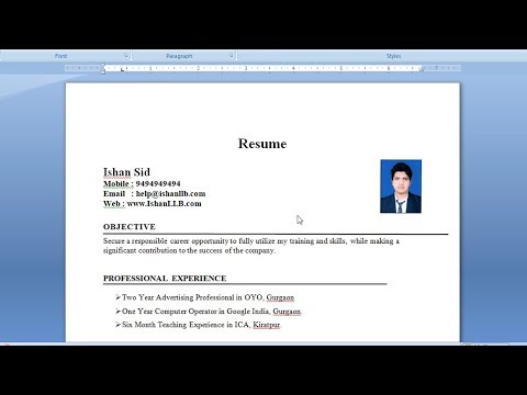 How to Create a Resume in Microsoft Word - MS Word में रिज्यूमे कैसे बनाये? | Resume in Word Hindi