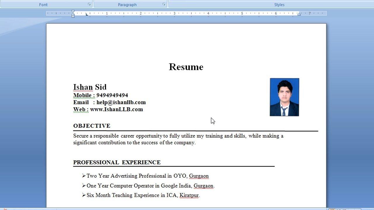 How to Create a Resume in Microsoft Word – MS Word में रिज्यूमे कैसे बनाये? | Resume in Word Hindi