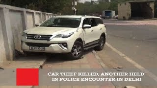 Car Thief Killed, Another Held In Police Encounter In Delhi