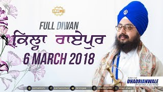 6 March 2018 - Full Diwan - KILA RAIPUR - LUDHIANA - Day 2