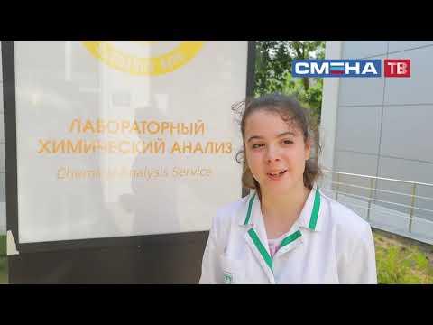 Погружение в профессию участников профориентационной смены «Город мастеров» в ВДЦ «Смена»