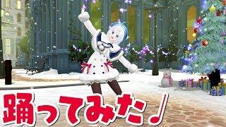 【踊ってみた】好き!雪!本気マジック【電脳少女シロ】