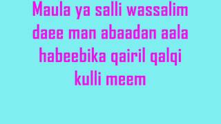 Best naat in the world with lyrics