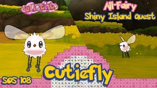 shiny cutiefly on sos chain of 108   all fairy shiny island quest