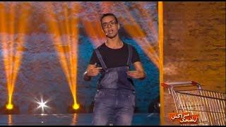 إيكو و صحابو - Eko et ses amis : مهرجان مراكش للضحك - رشيد رفيق  في سكيتش  رائع -