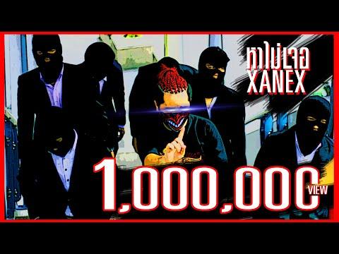 ฟังเพลง - หาไม่เจอ XANAX - YouTube