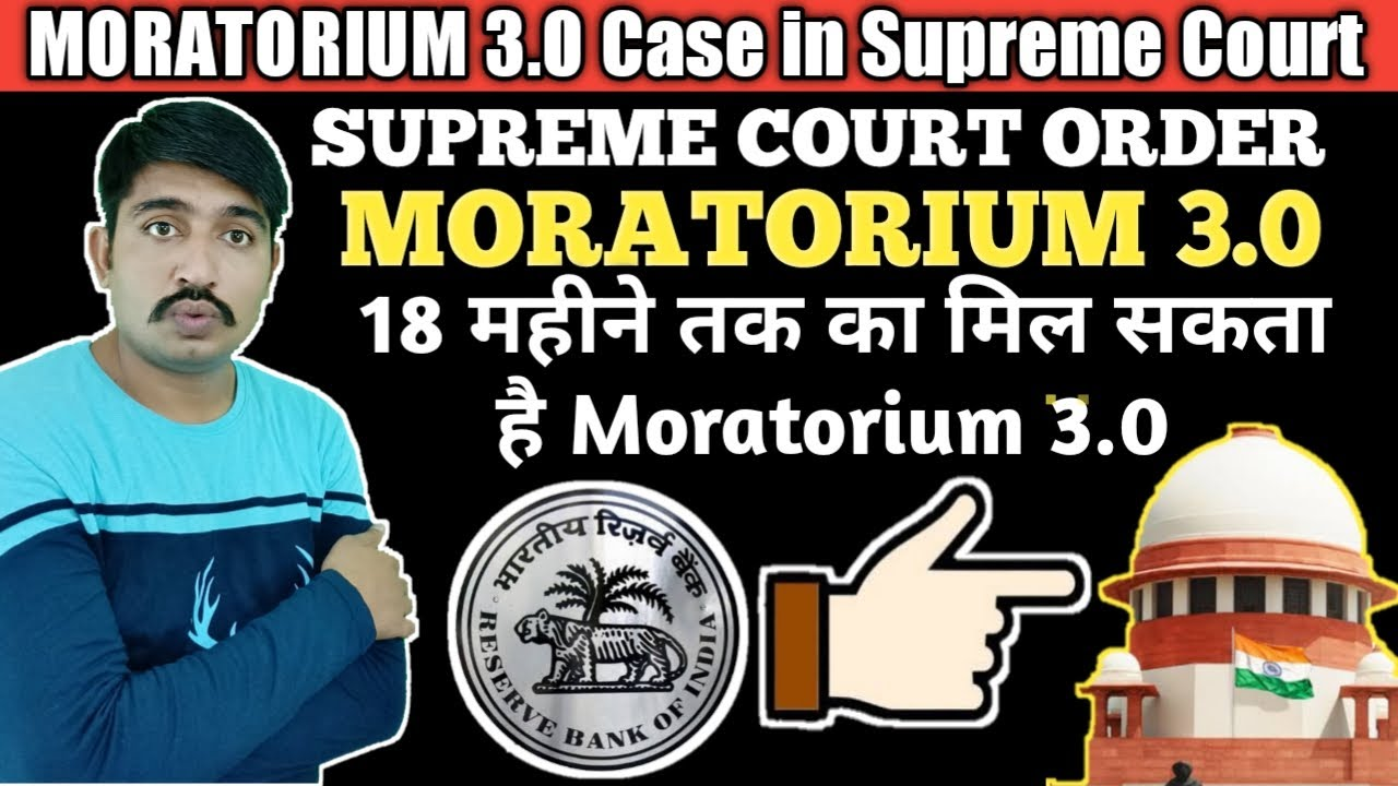 MORATORIUM EXTENSION.SUPREME COURT CASE ON MORATORIUM EXTENSION/3.0.COURT ORDER ON LOAN INTEREST.