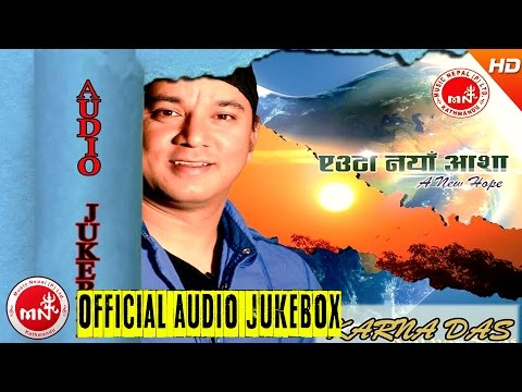 "KARNA DAS New Nepali Song ""Euta Naya Aasha"" | New Nepali Superhit Song Collection"