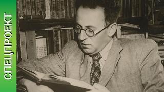#1 Уроки литературы с Борисом Ланиным || Гроссман || Жизнь и судьба