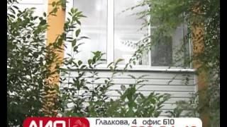До конца месяца рассрочка на год. Красноярск остекление балконов. Балконы лоджии в Красноярске.(, 2014-06-02T06:34:00.000Z)
