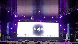 제58회 통영 한산대첩축체 오프닝 초청공연
