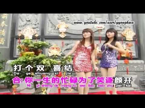 2012 CNY 好运来【罗燕丝 - 全新华语贺岁专辑】