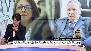 ملامح الحكومة المقبلة في الجزائر !