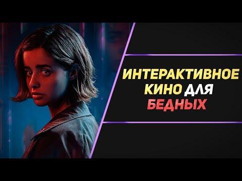 ERICA - ИГРОФИЛЬМ НА PS4, КОТОРЫЙ СМОГ