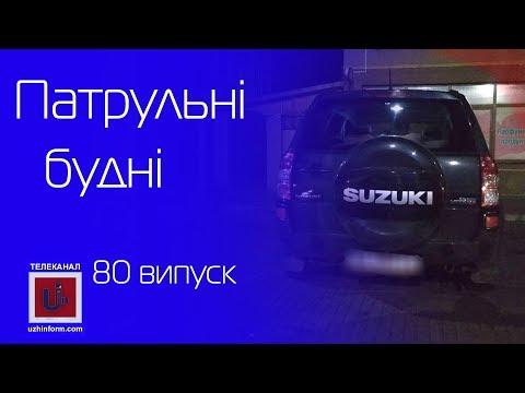 На трасі Київ-Чоп водій позашляховика вирішив влаштувати погоню.