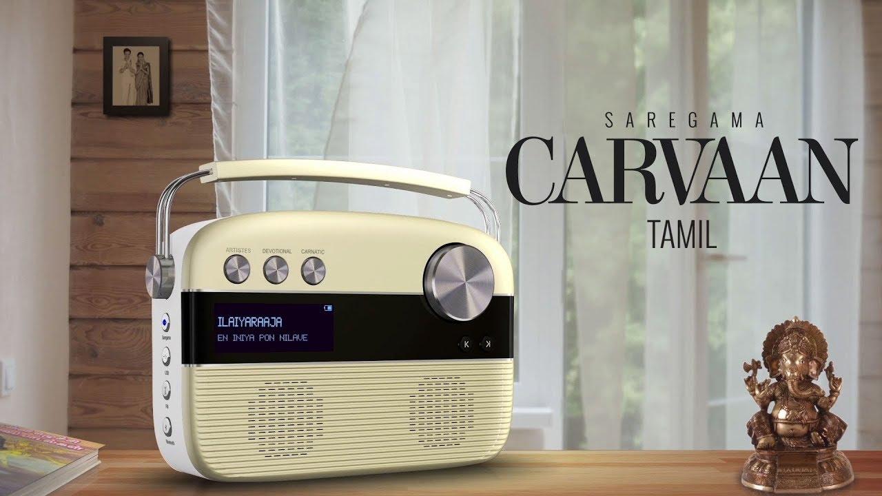 Saregama Carvaan Tamil Launch Ad Youtube