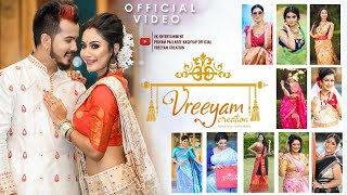 VREEYAM CREATION || OFFICIAL VIDEO || VREEGU KASHYAP || PRIYAM PALLABEE || 2020
