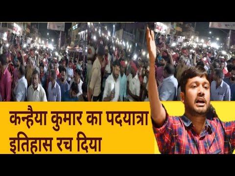 Kanhaiya Kumar ka padyatra begusarai  traffic Chowk Se hrhr महादेव chowk तक