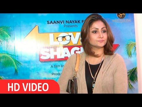 Urvashi Dholakia At Screening Of Love Shagun