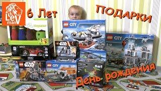 🎂VLOG 12 наборов LEGO  - День Рождения LevMan 6 лет