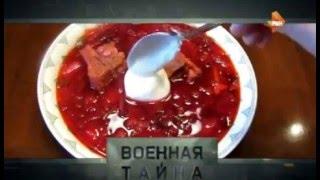 Военная тайна. Украина - 2 года спустя...