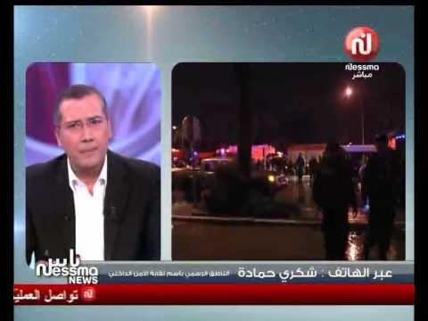 Ness Nessma News- couverture de l 'attentat à Tunis-partie 1