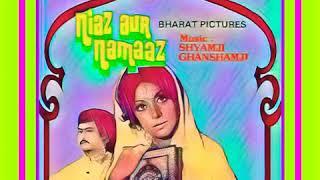 Ya Rab Tere Karam Se.Niaz Aur Namaaz1977.Lata Mangeshkar.ShamJi GhanshyamJi.Zaheera.Parikshit Sahni