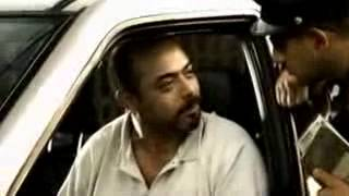 PINCHE POLICÍA NACO DE MIERDA