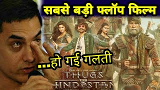 Thugs of Hindostan Biggest Flop of the Year, Amitabh Bachchan, Aamir Khan, Thugs of Hindostan Flop