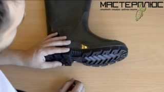 Cапоги ПВХ (спецобувь, рабочая обувь)(Сапоги ПВХ оптом в интернет-магазине ООО