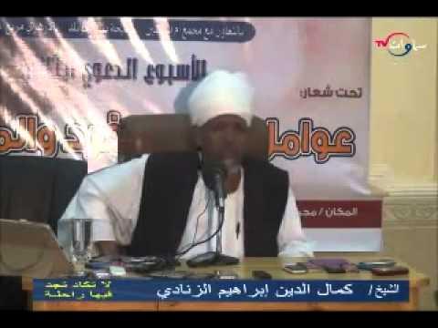 شيخ كمال الدين الزنادي -قصة السكران thumbnail