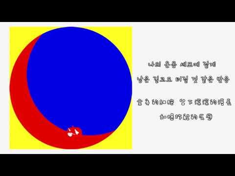 【韓中字】 SHINee(샤이니)- Electric