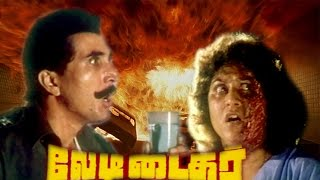Download Video Tamil new movies 2015 full movie LADY TIGER | Tamil full movie 2015 MP3 3GP MP4