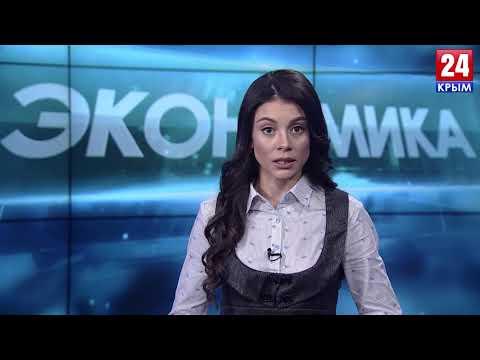 Сбережения россиян. В чём хранить деньги?