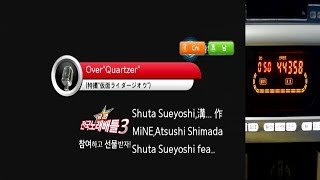 free mp3 songs download - Over quartzer mp3 - Free youtube
