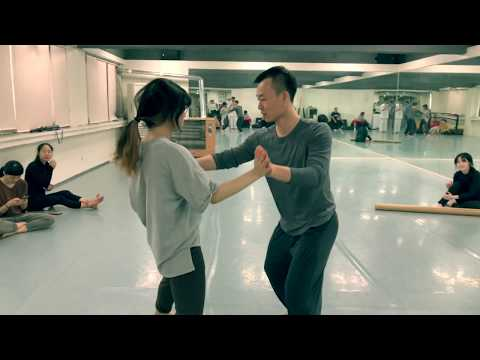 How to Do the Horse Stance in contemporary dance with martial arts