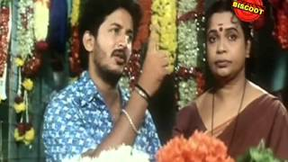 Vasantha Kala – ವಸಂತ ಕಾಲ 2008 | Feat. Nagakiran, Haripriya | Full Kannada Movie