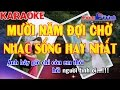 Karaoke Mười Năm Đợi Chờ | Cha Cha Cha | Nhạc Sống Hay Nhất | Keyboard Kiều Sil | Công Trình Kara