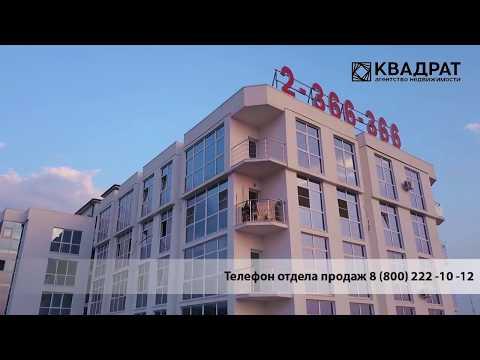 """ЖК """"Альпика"""" дом бизнес-класса в центре Сочииз YouTube · Длительность: 2 мин22 с"""