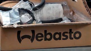 Webasto-Томск — полный цикл установки Webasto(В очередном видео от Webasto-Томск мы продемонстрируем полный цикл установки 4-х кВт подогревателя Webasto для..., 2015-09-09T06:57:28.000Z)