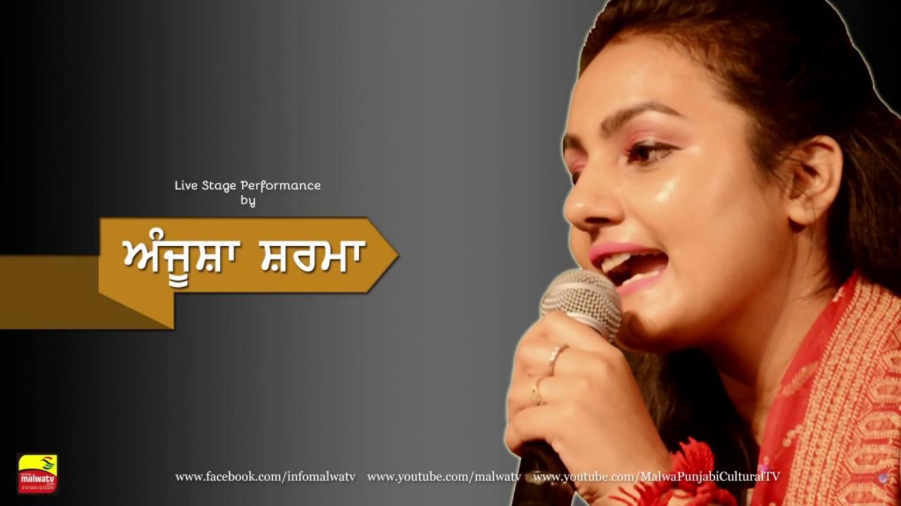 Jalandhar girl facebook